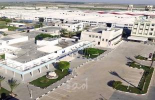 اقتصاد رام الله: انجاز المنحة الخاصة بإعادة تطوير البنية التحتية لمدينة غزة الصناعية