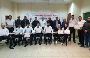 اتحاد الملاكمة يخرج دورة الحكام الوطنية بالتعاون مع جامعة النجاح