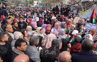 تظاهر آلاف النساء بغزة تنديداً بصفقة ترامب
