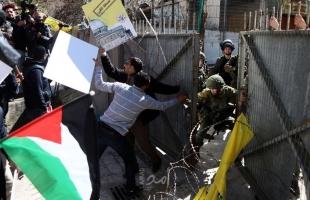 الأمم المتحدة تقدم 17 طلبا لإسرائيل لحماية حقوق الفلسطينيين من 67