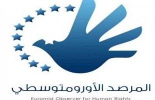 الأورومتوسطي: عنصرية قبيحة تمنع اللاجئين الفلسطينيين من حملة الوثائق اللبنانية العودة إلى لبنان