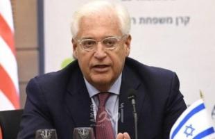 فريدمان: القيادة الفلسطينية خيبت آمال شعبها الذي يستحق قيادة أفضل!