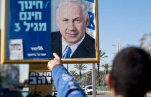 """ردود فعل إسرائيلية على تقدم """"الليكود"""":  نتنياهو يحتفل وغانتس يعلق"""