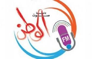 التجمع الإعلامي الديمقراطي يدين اقتحام أجهزة أمن حماس مقر إذاعة صوت الوطن بغزة