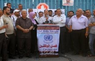 """غزة: اتحاد موظفي """"الأونروا"""" يعلن بدء نزاع عمل مع إدارة الوكالة"""