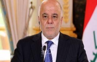 العراق.. رئيس الوزراء السابق يطلق مبادرة لحل الأزمة السياسية