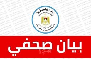 داخلية حماس تعلن إنهاء ترتيباتها لتأمين إمتحانات الثوية العامة بغزة