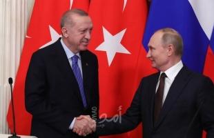 نص خطة بوتين وأردوغان للتسوية في إدلب