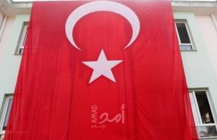 نائب أردوغان: إذا استمر سفك الدماء بالمنطقة فلن نتردد في تضييق الخناق على مسببي الأزمة