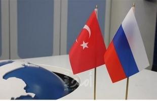 أنقرة: تؤكد تواصل التعاون الثنائي والإقليمي مع موسكو