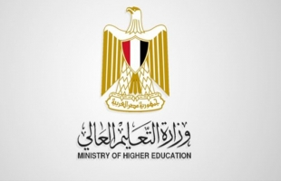 """مصر: التعليم العالى تقرر  تعطيل الدراسة بالجامعات والمعاهد """"السبت"""""""