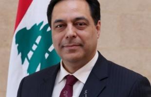 الحكومة اللبنانية تقرّ خطة إنقاذ اقتصادية وسط غضب الشارع..ودياب: لبنان يأمل بدعم من صندوق النقد