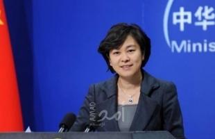 """الخارجية الصينية: بكين منفتحة على التعاون الدولي بشأن لقاح """"كورونا"""""""
