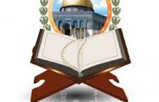 المجلس الإسلامي للإفتاء- بيت المقدس  يناشد الأهالي بعدم فتح بيوت عزاء  بسبب كورونا