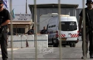 """هيئة الأسرى: قوات الاحتلال الإسرائيلي تقتحم قسم """"4"""" في سجن جلبوع"""