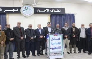 غزة: فصائل تحذر من احتكار السلع ورفع الأسعار وترويج الشائعات
