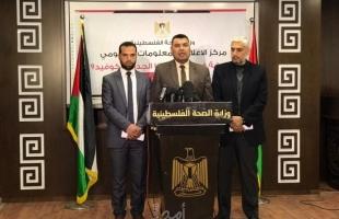 غزة: لجنة حماس الحكومية تتخذ إجراءات جديدة تتعلق بإدخال البضائع ومتابعة الأسواق