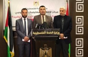 لجنة حماس الحكومية تؤكد خلو قطاع غزة من فايروس كورونا وعدم إخفاءها أي معلومة