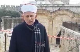 شرطة الاحتلال تفرض غرامة مالية بحق مدير الأوقاف في القدس