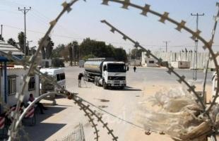 إسرائيل تفرض إغلاقا شاملا على معابر الضفة وغزة