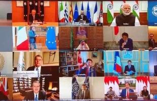 البيان الختامي.. دول مجموعة العشرين تعتزم القيام بكل ما يلزم للتغلب على جائحة كورونا