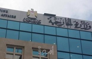 الخارجية: سفارات وبعثات فلسطين تواصل متابعة أوضاع الجاليات
