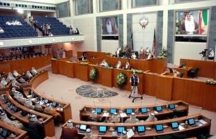 مجلس الأمة الكويتى يمنع دخول الإعلاميين بسبب كورونا