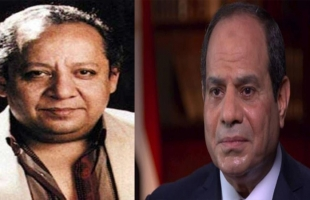 """الرئيس المصري """"السيسي"""" يرسل برقية عزاء لأسرة الفنان جورج سيدهم"""