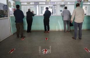 غزة: تفعيل رابط فحص مساعدات الدفعة الثانية من متضرري كورونا