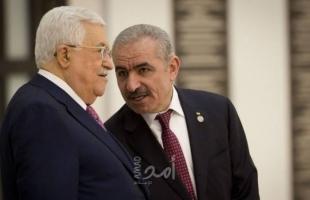 رام الله: عباس يصدر توجيهاته لرئيس الوزراء بمباشرة العمل وفق قانون موازنة الطوارئ