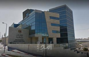 الخارجية الفلسطينية تدين استشهاد شاب بعد اعتداء قوات الاحتلال عليه في الضفة