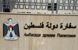 سفارة فلسطين في القاهرة تعلن إنشاء إدارة المعابر
