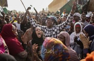 السودان.. مظاهرة نسائية في الخرطوم تطالب برحيل حكومة حمدوك