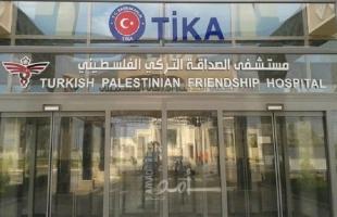 صحة غزة تعلن وصول جهاز فحص مخبري لكورونا وأدوات جديدة وجاهزية المشفى التركي