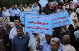 """غزة: موظفون فصلتهم """"أونروا"""" ينظمون وقفة احتجاجية"""