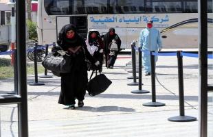 فلسطينيون عالقون بغزة يناشدون بفتح معبر رفح لإتمام سفرهم إلى أهاليهم في الخارج