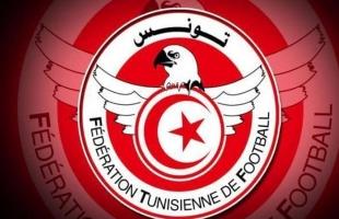 حلّ الاتحاد التونسي للرياضات الإلكترونية