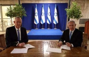 نتنياهو وغانتس يبحثان تشكيل الحكومة وتخفيف الإجراءات في إسرائيل
