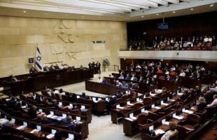 المعارضة الإسرائيلية تفشل بتمرير مشاريع قوانين تمنع نتنياهو الترشح لرئاسة الدولة