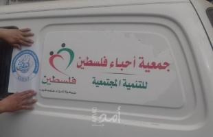 جمعية أحباء فلسطين توزع وجبات إفطار للصائمين في غزة
