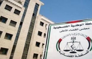 القضاء الأعلى بغزة يقرر آلية عمل المحاكم النظامية خلال الأسبوع الجاري