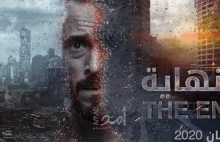 عضو سابقة بالكنيست تهاجم مسلسل النهاية: تحريض واضح ضد إسرائيل
