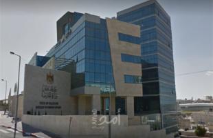 """الخارجية: تصريحات سفير فلسطين في أنقرة أُخرجت عن سياقها ولنا علاقات طيبة مع """"اليونان وقبرص وتركيا"""""""