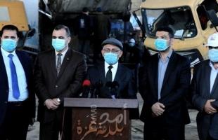 اتحاد بلديات حماس في قطاع غزة  يعلن تقليص الخدمات بسبب الأزمة المالية