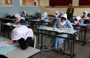 أريحا: التعليم يكرم الطلبة الأوائل في الثانوية العامة