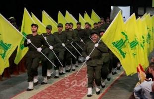 """ألمانيا تحظر """"حزب الله"""" اللبناني وتصنفه """"ارهابياً"""""""
