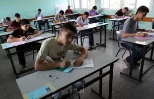 """""""تربية رام الله"""" تعلن انتهاء الاستعدادات لعقد امتحانات الثانوية العامة"""