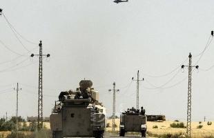 محدث- فصائل ومؤسسات فلسطينية تدين عملية بئر العبد الإرهابية التي استهدفت جنود الجيش المصري