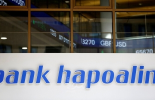 أكبر بنك في إسرائيل سيدفع غرامة لأمريكا قدرها حوالي 900 مليون دولار