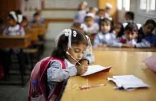 """بالأسماء.. مدارس """"الأونروا"""" بغزة تستأنف تسجيل طلاب الصف الأول للعام الجديد"""